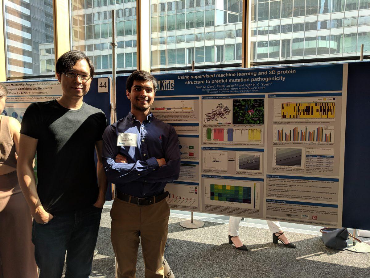 Dr. Yuen and Biren standing in front of Biren's SSURE symposium poster
